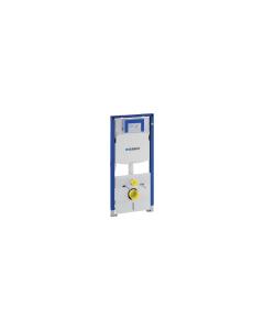 Duofix Sigma UP320 inbouwreservoir